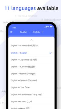 Free English Dictionary - Translate & Learn постер