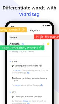Free English Dictionary - Translate & Learn скриншот 1