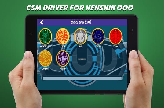 OOO Henshin Belt screenshot 1