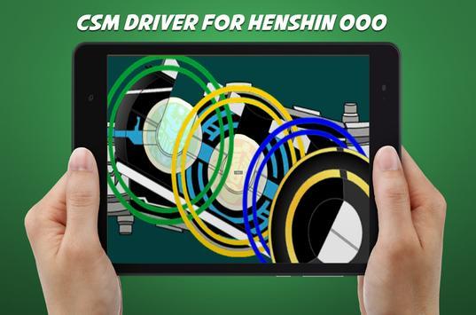 OOO Henshin Belt screenshot 3