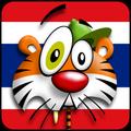LingLing Learn Thai