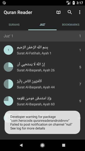 Quran Explorer Pro for Android - APK Download