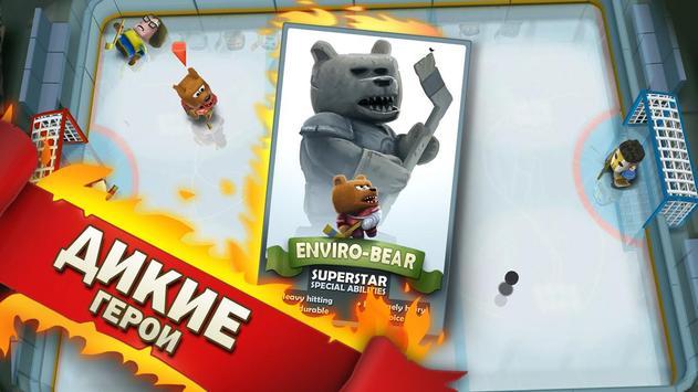 Ice Rage: Hockey Multiplayer Free скриншот 12