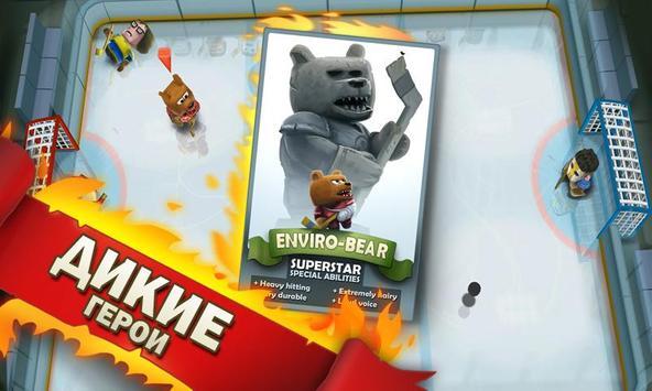 Ice Rage: Hockey Multiplayer Free скриншот 2