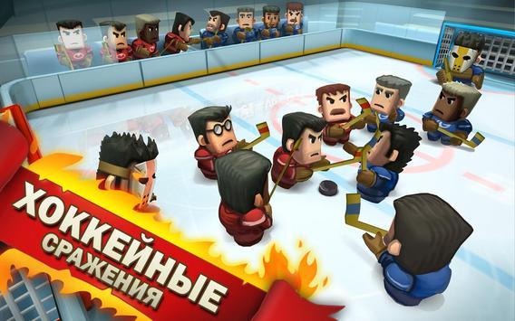 Ice Rage: Hockey Multiplayer Free скриншот 5