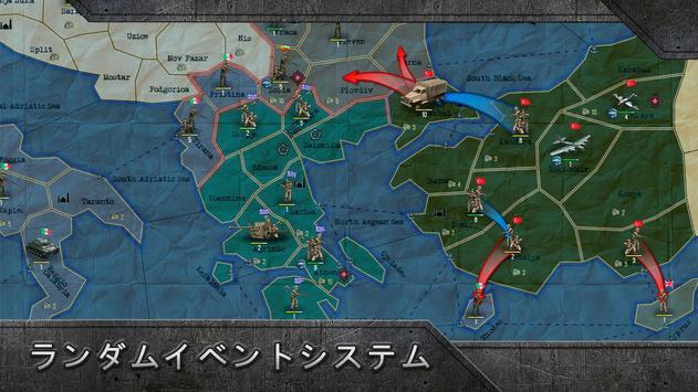 Sandbox: Strategy & Tactics スクリーンショット 10