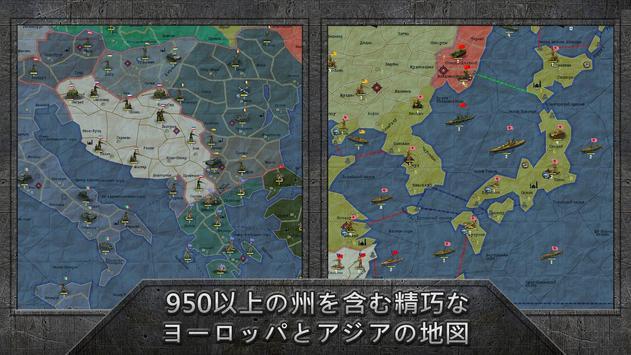 Sandbox: Strategy & Tactics スクリーンショット 1