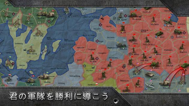 Sandbox: Strategy & Tactics スクリーンショット 5