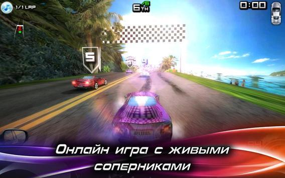 Race Illegal: High Speed 3D скриншот 5