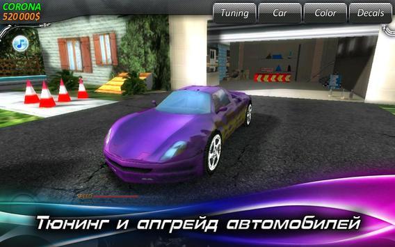 Race Illegal: High Speed 3D скриншот 6