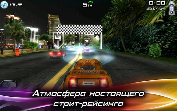 Race Illegal: High Speed 3D скриншот 7