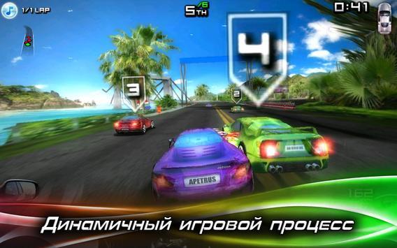 Race Illegal: High Speed 3D скриншот 8