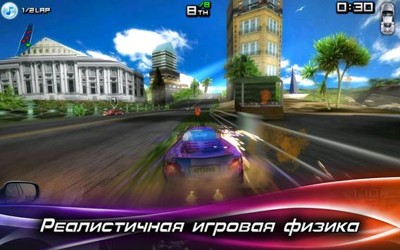 Race Illegal: High Speed 3D скриншот 9