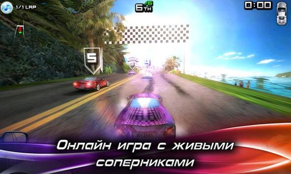 Race Illegal: High Speed 3D постер