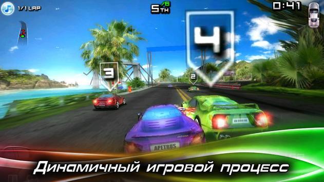 Race Illegal: High Speed 3D скриншот 13