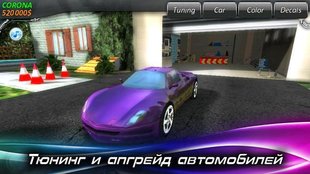 Race Illegal: High Speed 3D скриншот 11