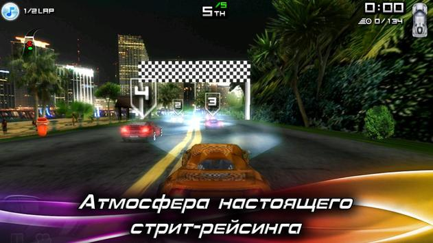 Race Illegal: High Speed 3D скриншот 12