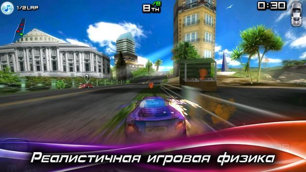 Race Illegal: High Speed 3D скриншот 14
