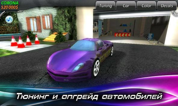 Race Illegal: High Speed 3D скриншот 1