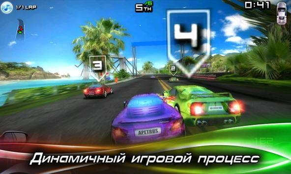 Race Illegal: High Speed 3D скриншот 3