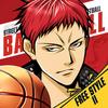 街頭籃球 icône