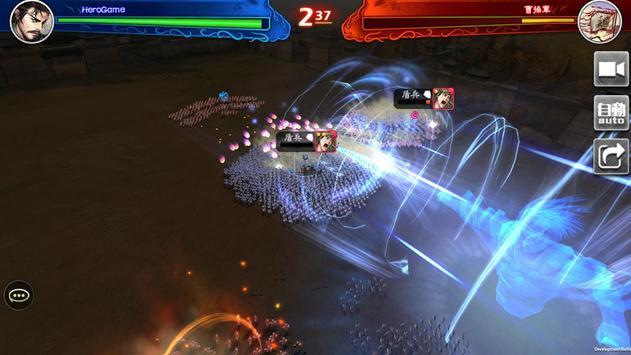 三国志大戦M:超本格戦略型カードRPG screenshot 6