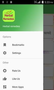 Herbal remedies screenshot 4