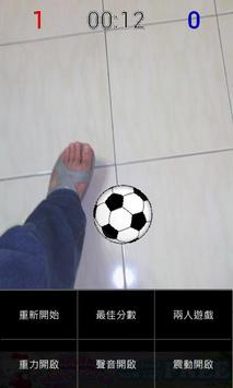 Kick Ball (AR Soccer) screenshot 4