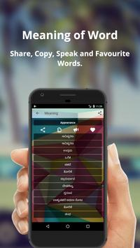 English To Kannada Translator Offline and Online for Android