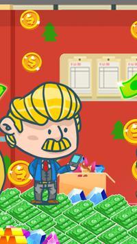 bao fei ore screenshot 1