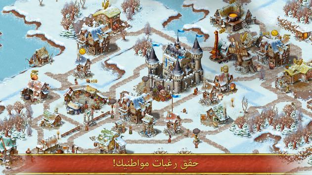 العاب استراتيجية Townsmen تصوير الشاشة 8