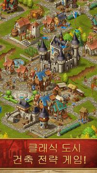 타운스맨: 전략 시뮬레이션 (Townsmen) 포스터