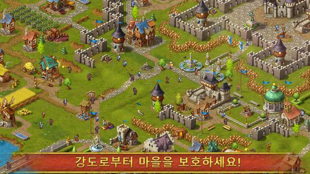 타운스맨: 전략 시뮬레이션 (Townsmen) 스크린샷 19