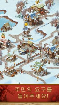 타운스맨: 전략 시뮬레이션 (Townsmen) 스크린샷 2