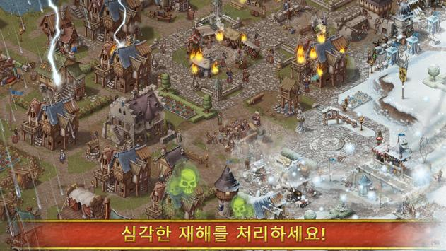 타운스맨: 전략 시뮬레이션 (Townsmen) 스크린샷 9