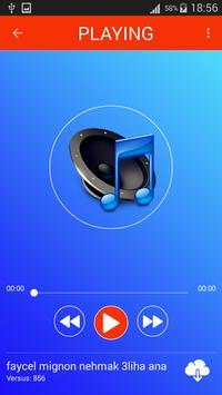 اغاني الراي 2019 بدون نت aghani music ray 2019 screenshot 5