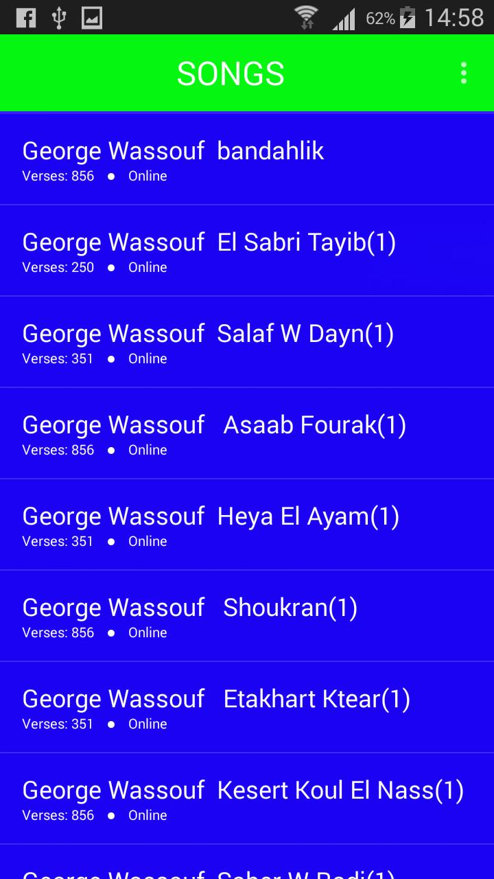 TABIB WASSOUF GARAH TÉLÉCHARGER GEORGE MP3
