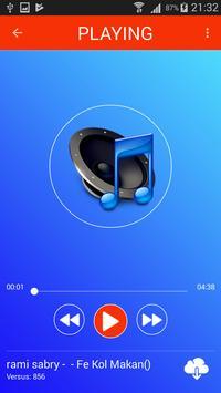 اغاني رامي صبري 2019 بدون نت Ramy Sabry aghani MP3 screenshot 4