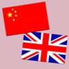 Chinese-English Translation |  Chinese dictionary icon