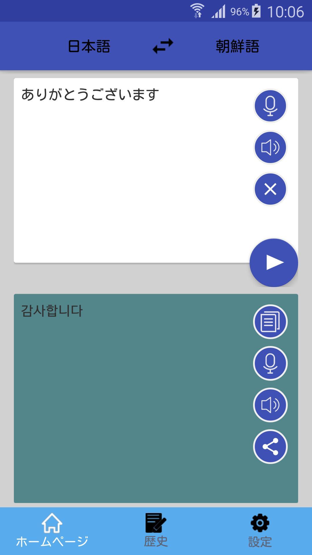 から 語 韓国 語 日本
