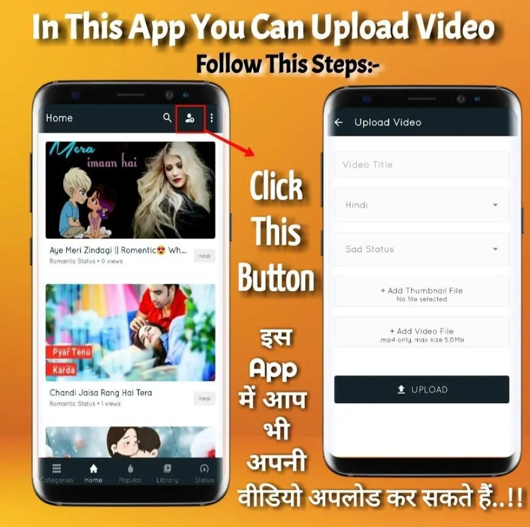 Kity Kitu Video Song Status Whatsapp Status For Android