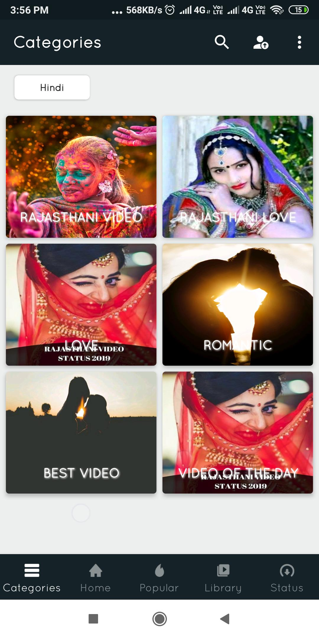 Rajasthani Video Status 2019 for Android - APK Download