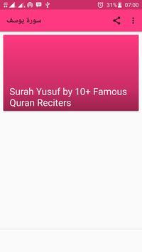 Surah Yusuf in 10+ Famous Quran Reciters poster