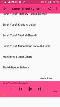 Surah Yusuf in 10+ Famous Quran Reciters screenshot 1
