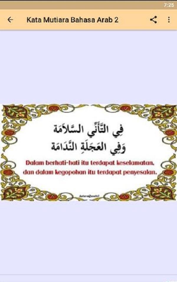 Mahfudzat Kata Mutiara Bahasa Arab For Android Apk Download