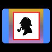 Sherlock Holmes, Audio Edition icon