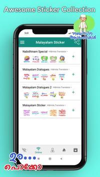 Malayalam Sticker - WAStickerApps screenshot 2