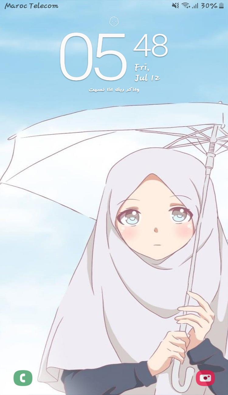 Download 5000 Background Anime Muslimah HD Terbaru