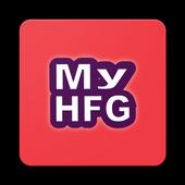 MyHFG IE icon