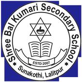 Shree Bal Kumari icon